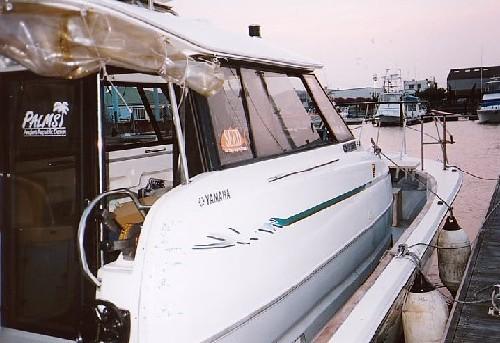 船橋 フレンド シップ
